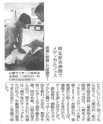 Rijinsai2010_Yomiuri.jpg